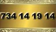 zlaté číslo - 734 14 19 14  T-mobile